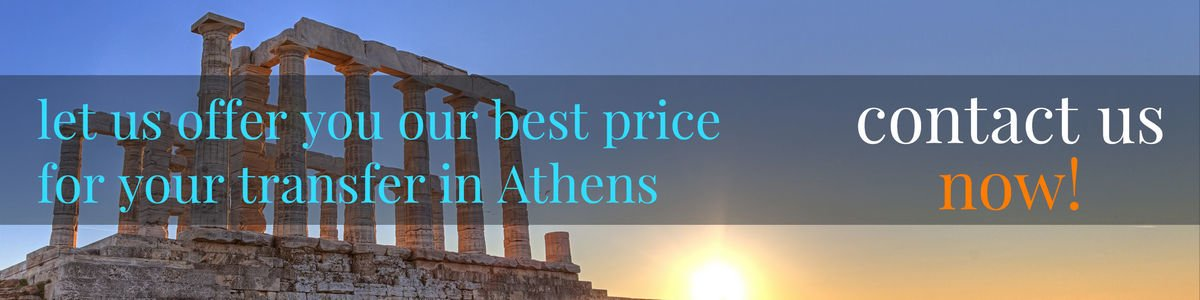 price quote for transfer in athens