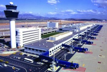 Athens International Airport El. Venizelos